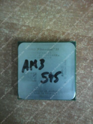 Socket AM3 AMD Phenom II X2 Callisto 545 (3000Mhz, L3 6144Kb)