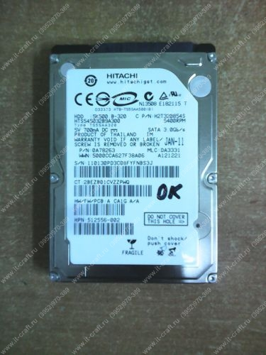 "HDD 2.5"" 320Gb Hitachi Travelstar 5K500.B-320"