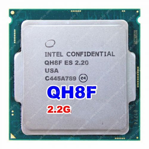 Socket 1151 Intel Core i7 6400T