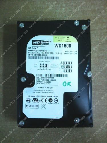 IDE HDD 160Gb Western Digital WD1600BB