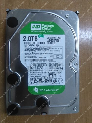 SATA 3Gb/s HDD 2Tb Western Digital WD Caviar Green WD20EARS