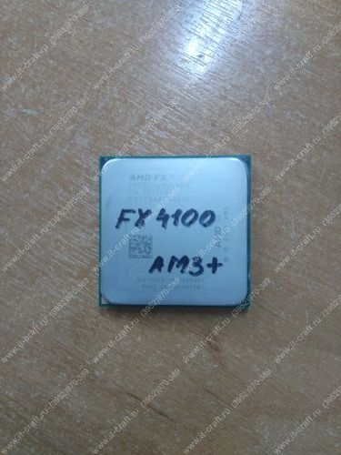 Socket AM3+ AMD FX-4100 Zambezi (3600MHz, L3 8Mb)